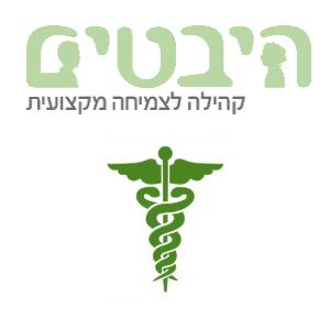 סדנת הדרכה מכוונת (באינטרנט) להכנה לבחינת ההתמחות בפסיכיאטריה- שלב ב'