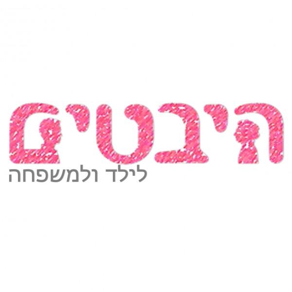 לוגו- ילדים